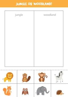 ジャングルまたは森の動物就学前の子供のための並べ替えゲーム教育論理ワークシート