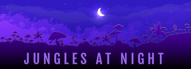 밤 평면 색상 배너 서식 파일에서 정글입니다. 이국적인 숲에서 파노라마 전망. 어두운 하늘에 문 cresent. 열대 우림으로 여행하십시오. 배경에 우즈와 열 대 2d 만화 풍경입니다.