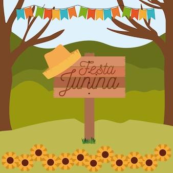 Junina party card