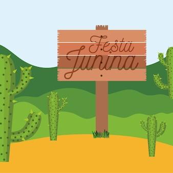 Праздничная открытка junina
