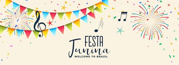 Музыкальный праздник красочный дизайн junina