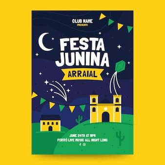 Плоский дизайн феста junina флаер шаблон