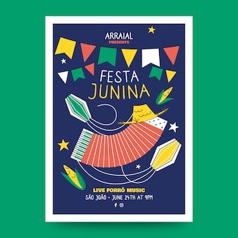 Плоский дизайн шаблона феста junina постер