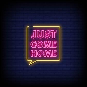 집에 와서 네온 간판 스타일 텍스트