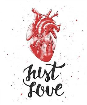 Цитата just love с эскизом анатомического сердца