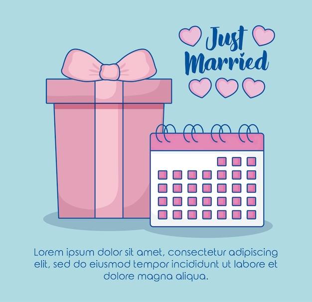 Только что женился