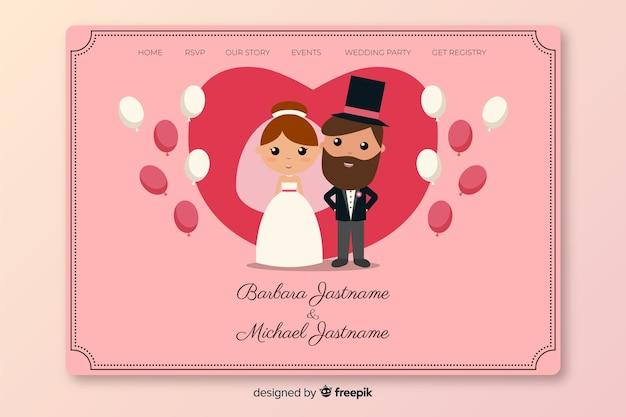 방금 결혼 한 방문 페이지 템플릿