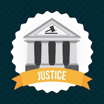 Justice design
