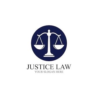 법무부 법률 로고 템플릿 벡터 일러스트 디자인