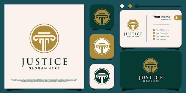 モダンなコンセプトのプレミアムベクトルで正義のロゴデザイン