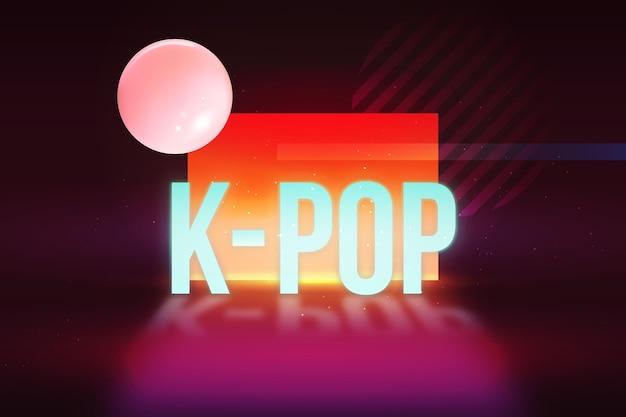 케이팝 음악 컨셉