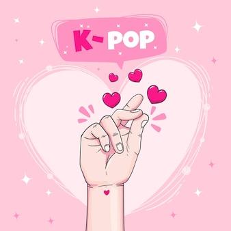 K-popミュージックコンセプト
