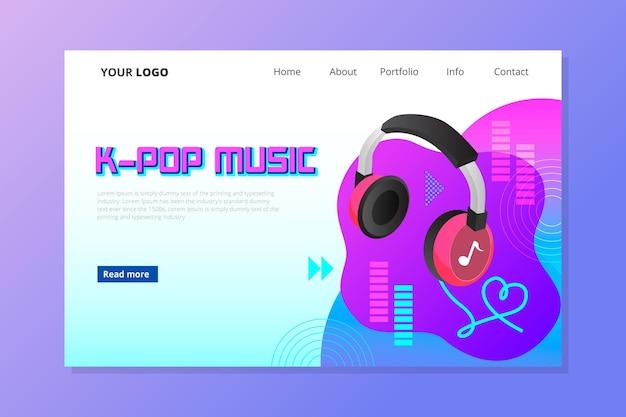 K-pop 음악 방문 페이지