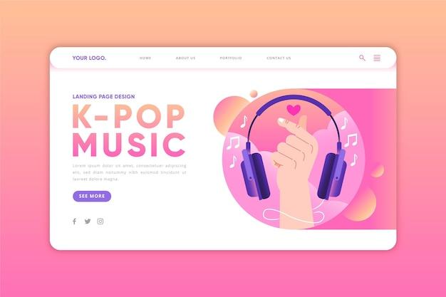 K-поп музыка целевой страницы