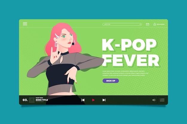 K-popミュージックのランディングページ