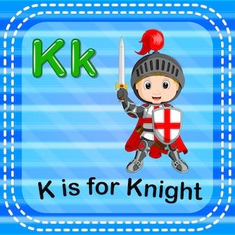 フラッシュカード手紙kは騎士のためです