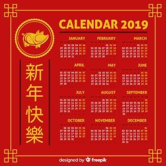 Kanjis chinese new year calendar