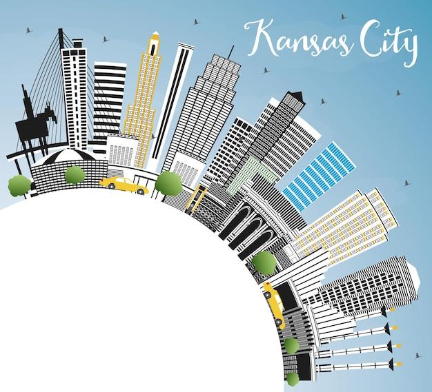 색상 건물, 푸른 하늘 및 복사 공간이 있는 캔자스 시티 미주리 스카이라인. 벡터 일러스트 레이 션. 현대 건축과 비즈니스 및 관광 개념입니다. 랜드마크가 있는 캔자스 시티 풍경.