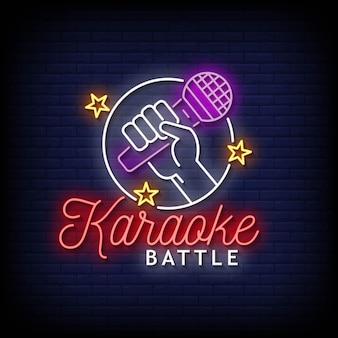Karaoke battle neon signs style text vector