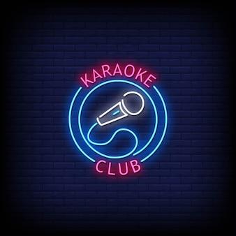 Логотип караоке-клуба с неоновыми вывесками в стиле текста