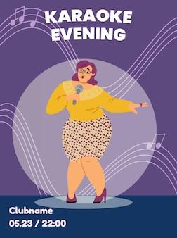 Макет плаката вечера караоке с негабаритной женщиной плоской векторной иллюстрацией