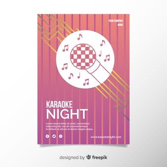 Шаблон плаката или флаера для ночной караоке