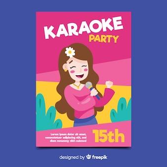 노래방 밤 파티 포스터 또는 전단지 템플릿