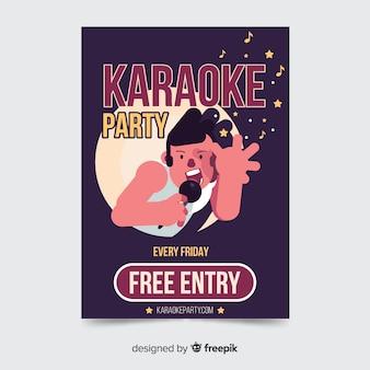 Karaoke poster template flat style