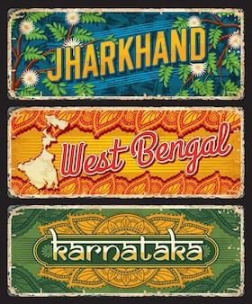 西ベンガル州のカルナタカ州とインドのジャールカンド州はスズの標識を示し、インドの地域は金属板をベクトルしています。インドの州は歓迎し、地域への入国はランドマークとインドの装飾品、車のナンバープレートが付いた歓迎のサインを歓迎します