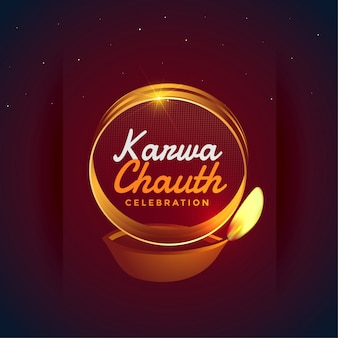 Karwa chauth festival card with diya decoration