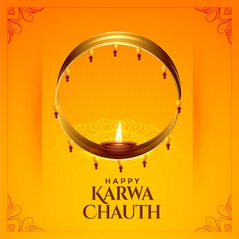 Karwa chauth festival celebration card with diya