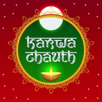 Karwa chauth. festive sticker for traditional indian holiday