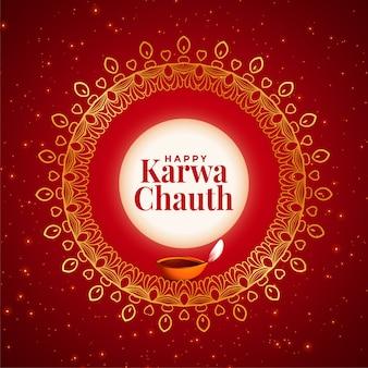 創造的な幸せなkarwa chauthフェスティバル装飾カード