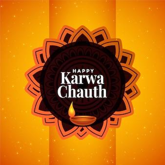 インドの幸せなkarwa chauthフェスティバル美しい