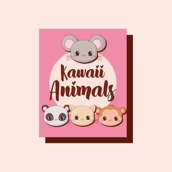 Дизайн каваии животных