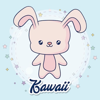 Kawaii animals Free Vector