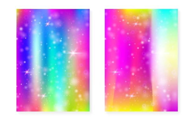 무지개 공주 그라데이션으로 귀여운 배경입니다. 매직 유니콘 홀로그램. 홀로그램 요정 세트입니다. 스펙트럼 판타지 표지. 귀여운 소녀 파티 초대장을 위한 반짝임과 별이 있는 가와이이 배경.