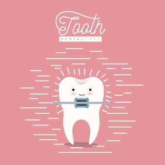 Kawaii caricature tooth with brace