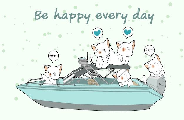 スピードボートでカワイイ猫