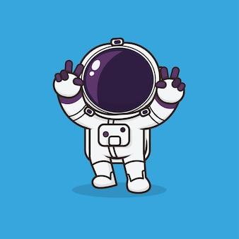 カワイイかわいいアイコン宇宙飛行士のマスコットイラスト