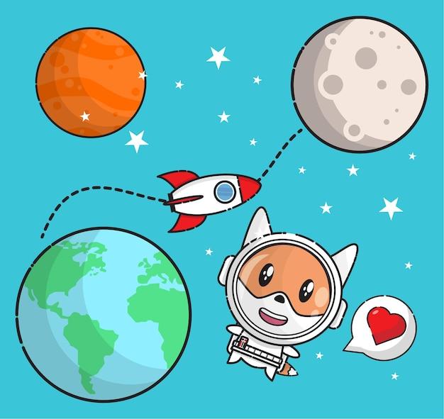 Kawaii element space bundle
