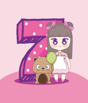 Kawaii girl with cute animal
