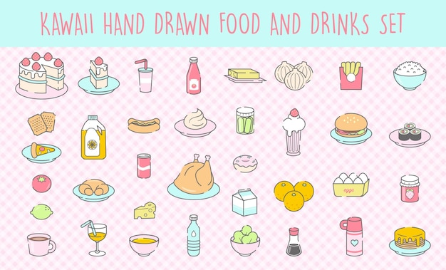 カワイイ手描きの食べ物と飲み物のセット