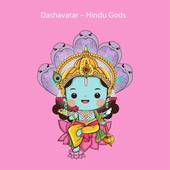 Kawaii lord dashavatara refers to the ten avatars of vishnu the hindu god of preservation
