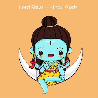 首に蛇を巻いた座りポーズのヒンドゥー教の神、カワイイ卿シヴァ
