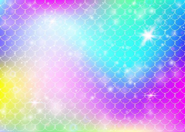 공주 무지개 비늘 패턴으로 귀여운 인어 배경.
