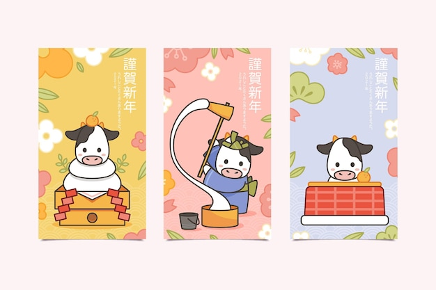 Kawaii new year 2021 postcard template