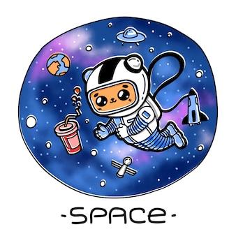 Kawaii милый мультфильм - кот-осмонавт тянется к коле в космосе. красочный забавный персонаж.