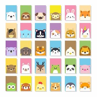 Симпатичные kawii animal card векторный рисунок