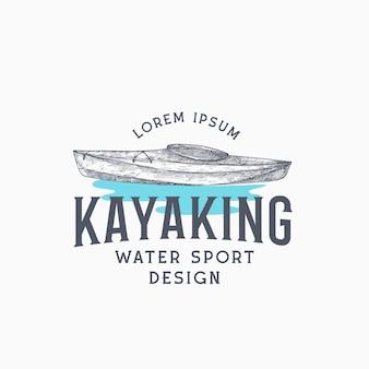 Каякинг абстрактный символ знака или шаблон логотипа